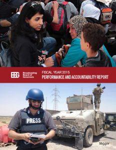 Cover to the 2015 BBG PAR report