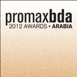 promax_arabia250