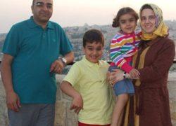 Bashar Fahmi, Arzu Fahmi and their two children.