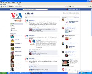 The Je Nifanyeje Facebook page is used for listeners to give feedback and connect with the programs other listeners.
