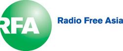 RFA_logo250