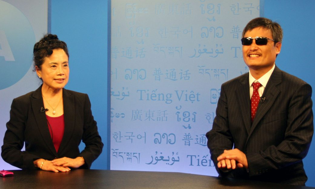 Chinese civil rights activist Chen Guangcheng is interviewed at RFA