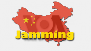 ChinaJamming
