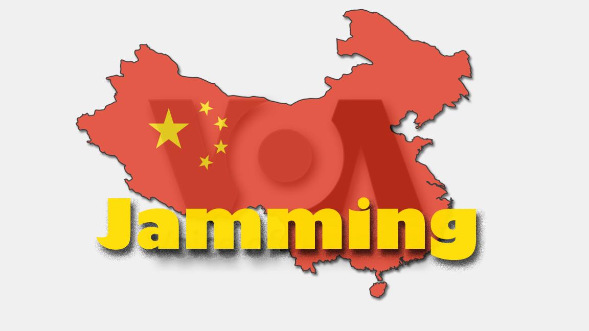 ChinaJamming