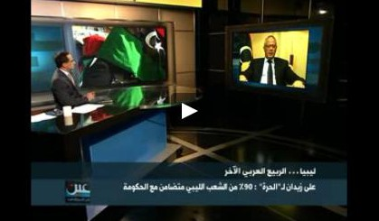 Screen grab of Eye on Democracy interview with Libyan Prime Minister