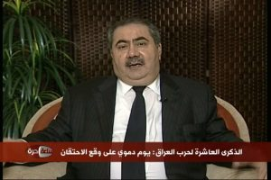 Iraqi Prime Minister Zibari appeared on Free Hour to mark the 10th anniversary of the Iraq War.