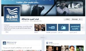 screenshot of Alhurra's FaceBok page