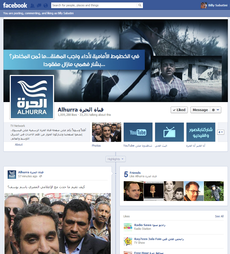 screenshot of Alhurra's FaceBok page