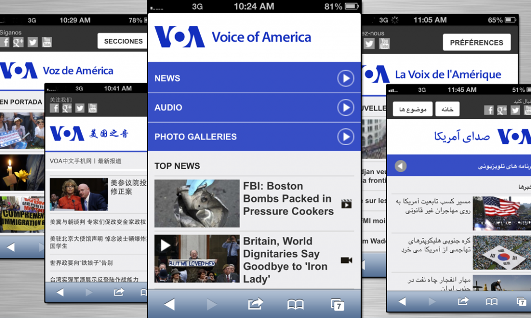 screenshots of VOA's mobile site