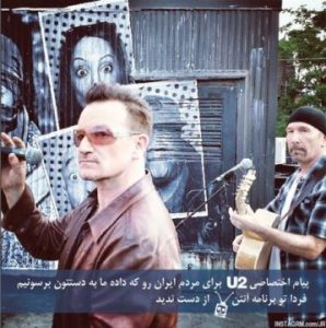 "Bono at an NYC event where he recorded a message for VOA's ""OnTen."""