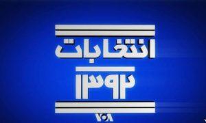 VOA-Iran