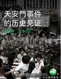 cover of RFA e-book