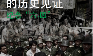 cover of RFA e-book
