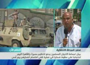 Alhurra Reporter Egypt