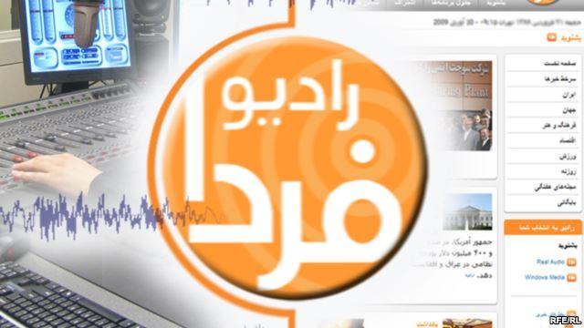 Radio Farda logo
