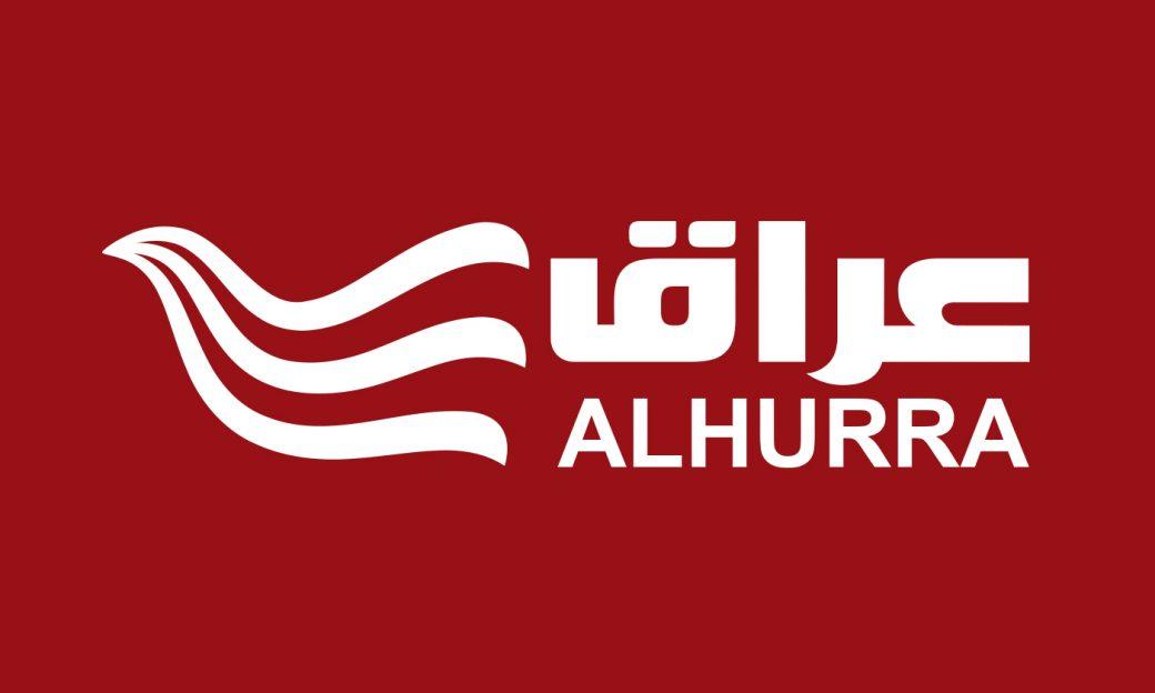 Alhurra Iraq logo