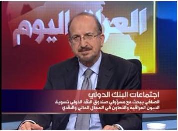 Iraqi Deputy Finance Minister Safa al-Din Al-Safi
