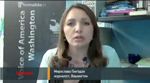 VOA Ukrainian's Myroslava Gongadze in a live interactive with Ukraine's Hromadske TV.
