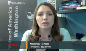 VOA Ukrainian's Myroslava Gongadze in a live interactive with Ukraine's Hromadske TV.