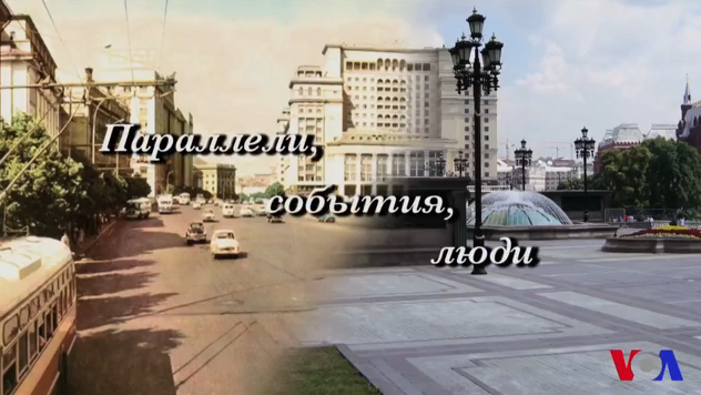 screen grab from documentary, shows a street scene from the past, merged with a present day version