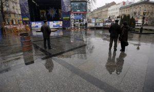 (AP Photo/Darko Vojinovic)