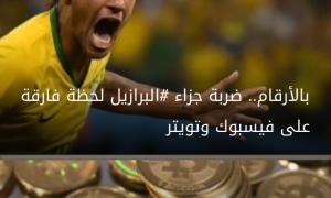 Screenshot Sawa app