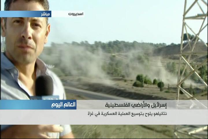 Alhurra correspondent Yehia Qassem was reporting from Sderot, Israel, when rockets landed behind him