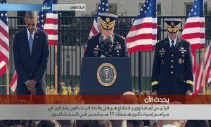 Alhurra's 9/11 coverage