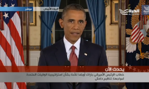 Screenshot of Alhurra's coverage of Obama's speech