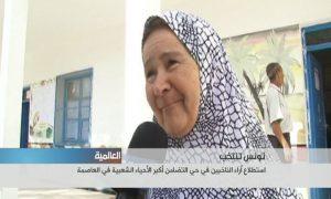 Tunisia election
