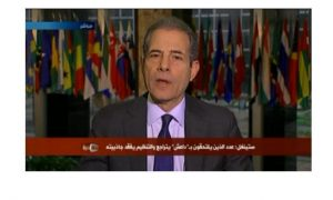 Screengrab of interview with Under Secretary Stengel. Arabic writing on the lower thirds.