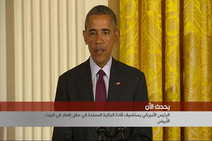 Obama-Ramadan2015