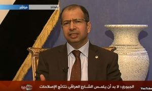 Iraq's Parliament Speaker Dr. Salim al-Jabouri spoke to Alhurra's Free Hour