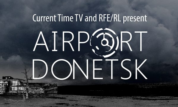 "Promotional banner: Current Time TV and RFE/RL present ""Airport Donetsk"""