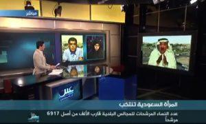 Saudi Elections 2