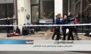 Image of Police in Brussels overlayed with a banner containing Arabic text