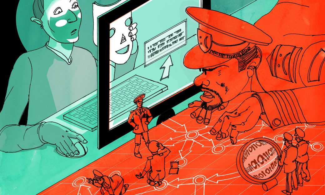 Conceptual illustration of a computer user trying to circumvent online censorship by concealing his online activities. Illustration by Steven J. Fuchs / BBG