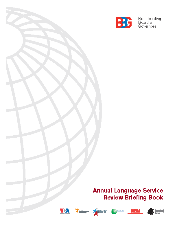 Cover of the 2011 Annual Language Service Review Briefing Book
