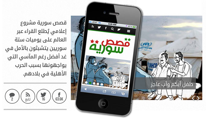 Mobile phone with screen shot of MBN's Syria Stories project.
