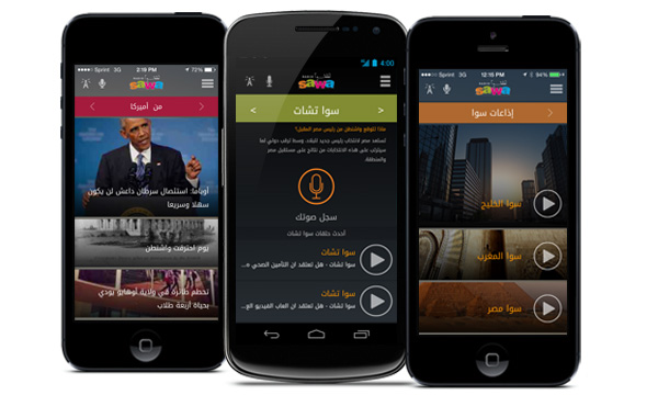Three mobile phones with screenshots from the Radio Sawa app