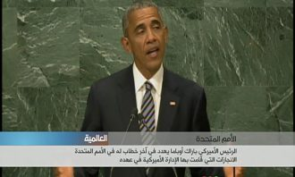 screenshot of Alhurra's coverage of President Obama addressing the UN General Assembly