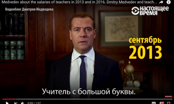 Russian Prime Minister gives video address