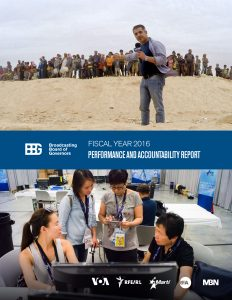 cover of 2016 PAR report