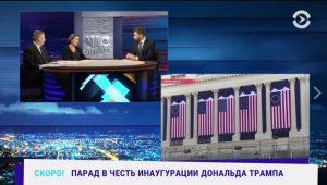 Olevskiy-Trump (Danilochkin Lagunina Olevskiy)-2