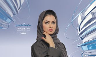 Portrait of a woman in a brown hijab with Arabic words over a blue graphic background.