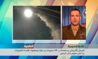 Screen capture shows an American military officer next to video of missiles launching into the sky