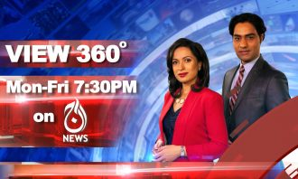 Promotional banner for VOA360, Monday–Friday 7:30pm on AJJ news