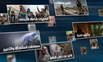 concept collage of various program screens with Arabic text