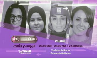 promotional banner shows the faces of 4 Egyptian women