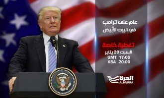 president Trump with Arabic text overlay